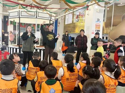 伯明汉青少儿英语温岭锦园中心联合京汉中心成功举行新年音乐会!