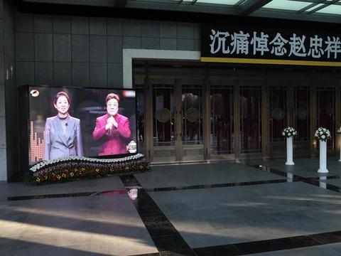 《我们的师父》于晓光出席赵忠祥追悼会,大张伟、刘宇宁未现身