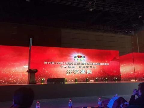 歌手张家成受邀2020第十六届搜星中国中华童星活动荣获公益之星