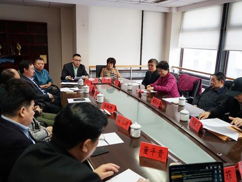 大型古装剧《魏征传》剧本研讨会在中共中央党校隆重召开