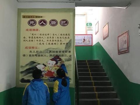 鹿邑县博德小学:文化建设和风细雨 环境育人润物无声