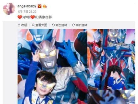 小海绵3岁生日baby晒照庆生,黄晓明温暖告白却被网友骂滚?