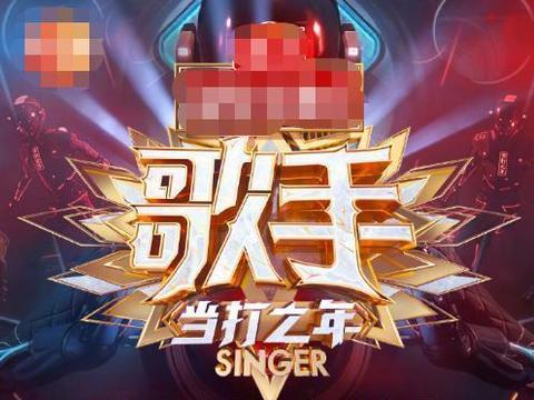 网曝:黄致列将参加新一季《歌手》,却遭到网友强烈抵制