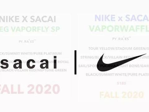 Sacai x Nike全新鞋款,组合大底像巴黎世家老爹鞋,气场强大!