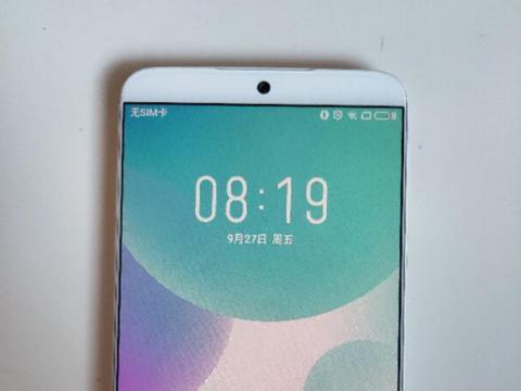 魅族15汝窑白:魅族手机的颜值巅峰之作