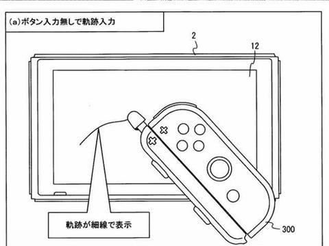 任天堂申请Joy-Con挂绳触控笔外设专利