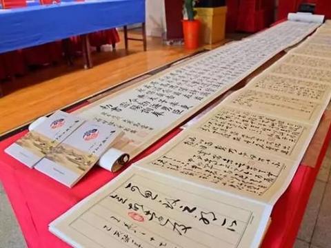 汉川分院这些人被「北京华夏诗联书画院」的表彰了