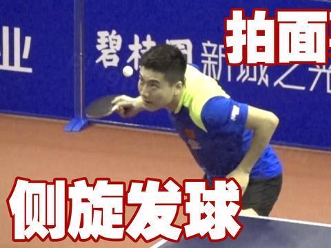 发好侧旋球的关键点,在于手腕与前臂的发力方向,国手是这样做的