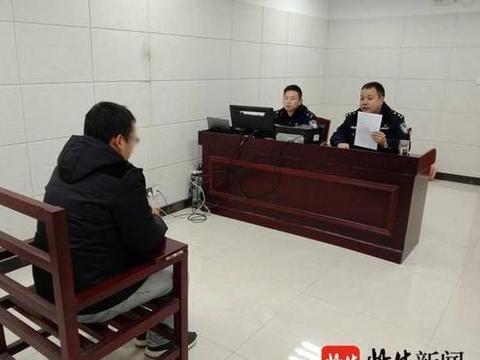 违规收烟售烟 江苏阜宁一犯罪团伙被端