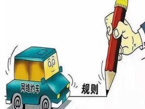 网约车在春节期间会涨价?滴滴推出四大举措