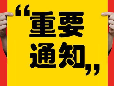 2020三支一扶考试内容-公基:历史之汉朝的募兵制