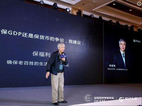 钟朋荣:研究经济不要看数字,要看老百姓的饭碗