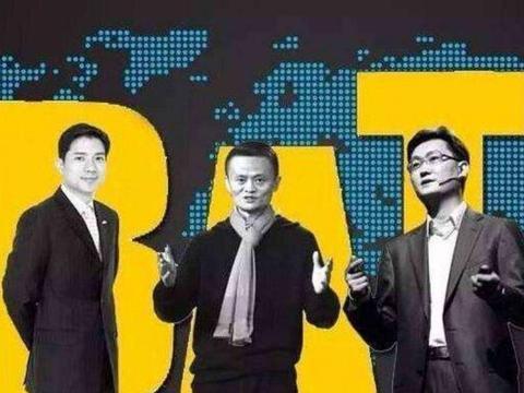 阿里再涨市值6100亿美元,超腾讯+美团总和,等于10个京东