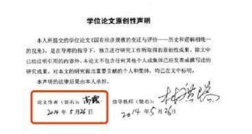 """""""故宫奔驰女""""获河北师范大学硕士学位?官方回应:无任何关联"""