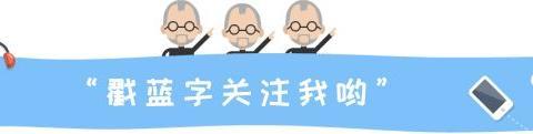 """突发!安倍要签订""""和平条约"""",张召忠:必将养虎为患!"""