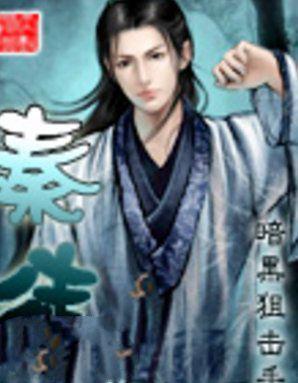 10大最经典好看的秦末历史争霸小说,你看过其中几本?