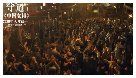 王菲那英致敬女排,并演唱电影夺冠片尾曲生命之河
