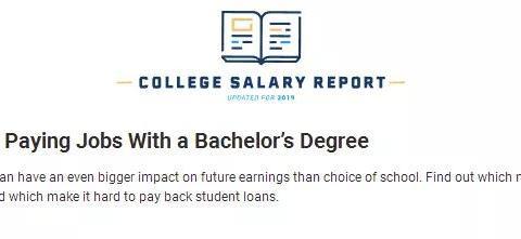 不想学计算机?那就看看这个商科都比不过的全美最高薪专业!