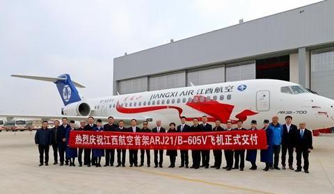 江西航空接收首架ARJ21飞机
