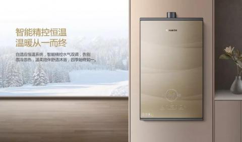 如何选最优质的燃气热水器,卡萨帝CR7是不二之选