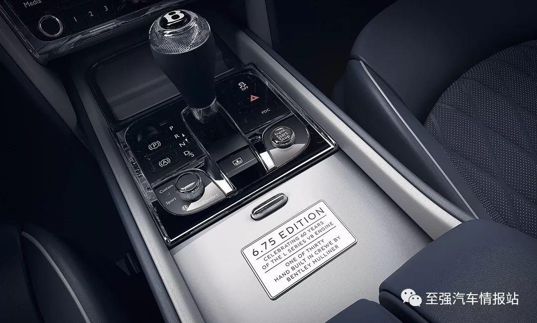 6.75升V8机器三月停产:宾利慕尚 6.75 Edition 完美落幕