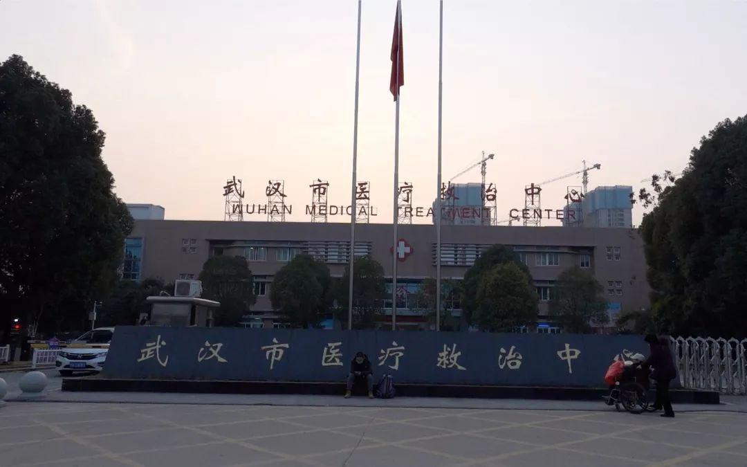 1月20日,武汉金银潭医院,曾用名武汉市医疗救治中心。 新京报记者 海阳 摄