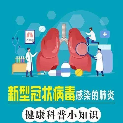 最新!新型肺炎病例增至217例!医药板块飙涨950亿,外交部也有回应,9大预防知识请收好