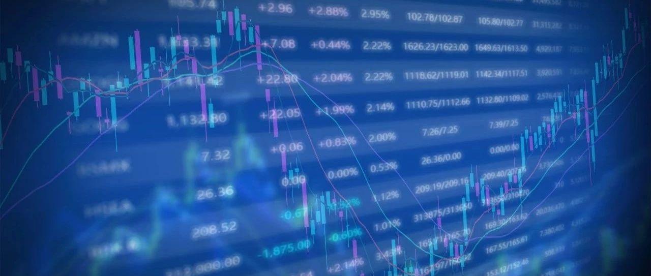 直播丨如何把握2020海外及香港市场趋势?看专家全方位多角度解读!