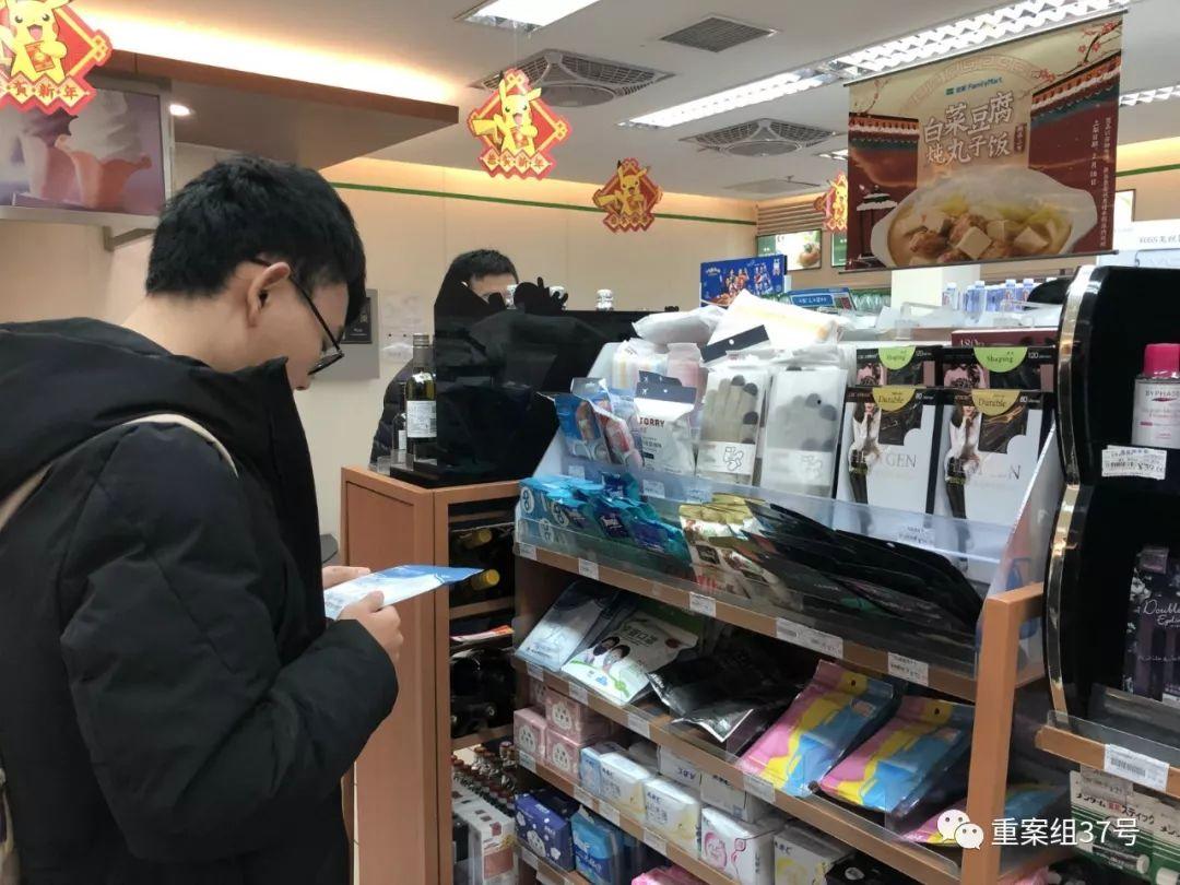 今日上午,北京南站便利店内,一位男士正在挑选口罩。新京报记者 张静姝 摄