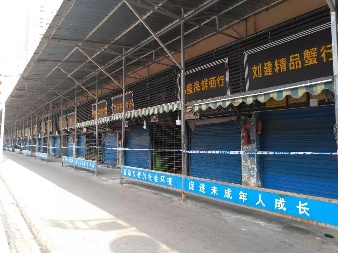 1月20日12时许,华南海鲜市场东侧市场仍处于警戒线封锁当中。新京报记者海阳摄