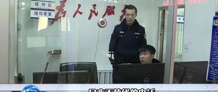公安民警,岁月静好的守护者!