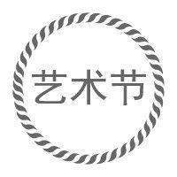 通知丨海淀区学生艺术节个人项目成绩公布!