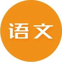 【字帖】最新部编版小学一年级语文下册识字表字帖
