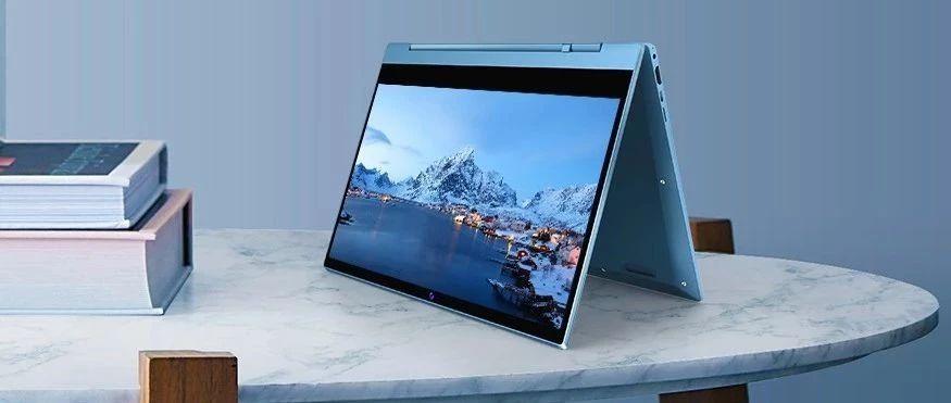 免费试用|超高颜值+360度旋转触摸屏,5台X-STATION X1笔记本电脑免费送