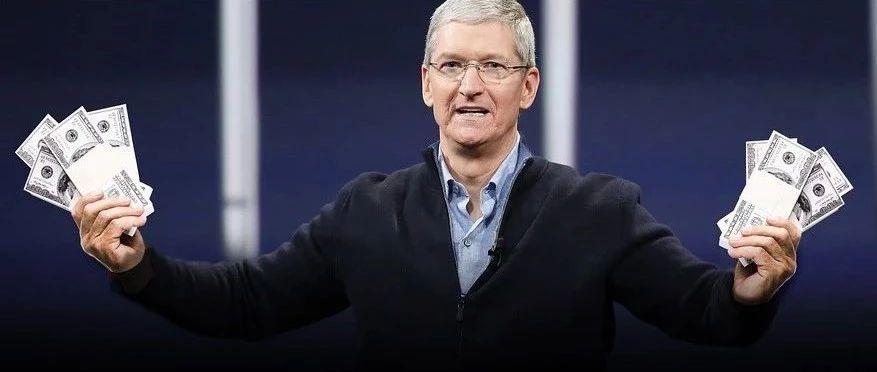 苹果突然公布,库克的工资和年终奖...我看哭了