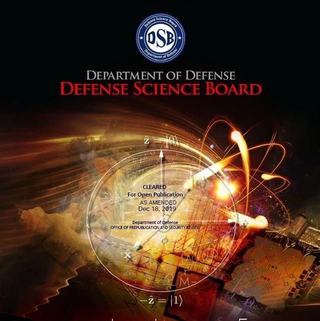 美国防部报告:量子通信能力和安全存欠缺,还不能用
