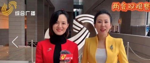 【两会双观察】山东综合广播女记者街采:高血压用药品报销50%,你怎么看?