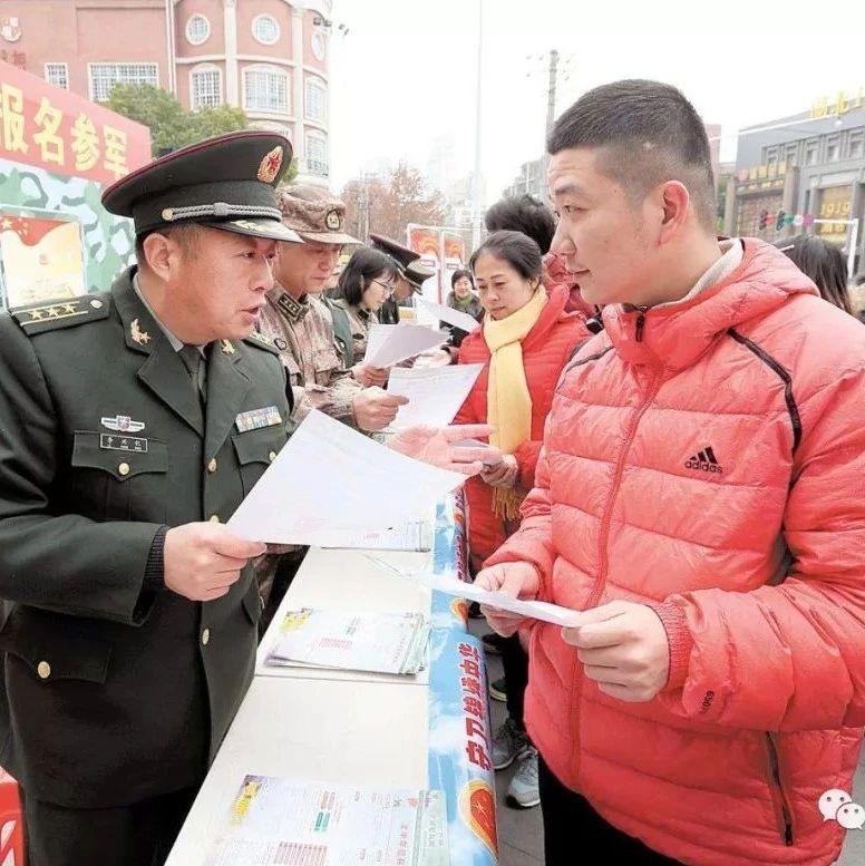 胶州市人民政府关于兵役登记的通告