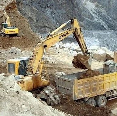 2019年,吉通过拍卖矿床开采权收入4400万索姆