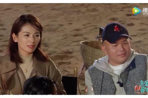 客栈收官阚清子2次翻旧账,质疑张翰说狠话,不满陈翔的差别对待