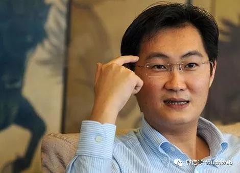 腾讯CEO马化腾连续4日减持股权 套现近20亿港元