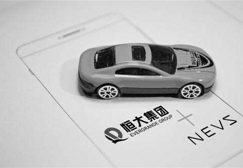 恒大研究结论:中国新能源汽车先发优势已成