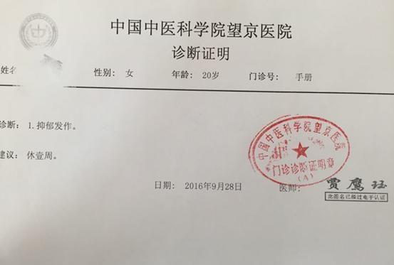 中央美术学院发表通报,取消姚舜熙导师资格