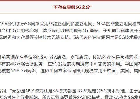 讨论N79频段的重要性为时过早,买5G手机不需要在意这点