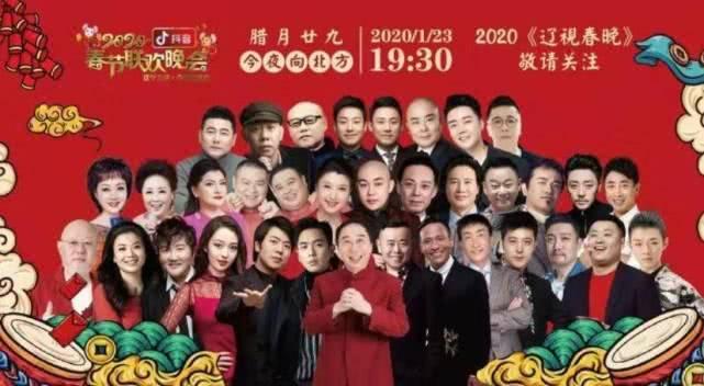 2020年各大卫视春晚明星阵容大比拼,看看哪家最强悍?
