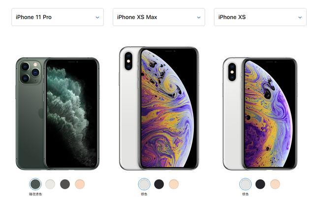 苹果iPhone Xs系官翻机来了,4开头,果粉:真香,可惜买不到!