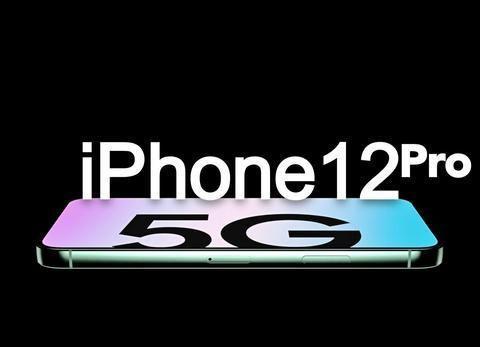 安卓一族沦陷!苹果iPhone12 Pro靛蓝色泄漏:新颜值标杆诞生?