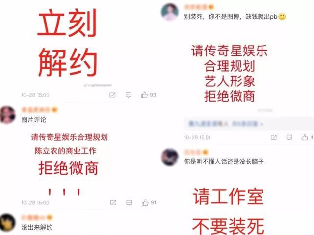 刘涛代言微商引群嘲:你已经成年了,把面子戒了吧