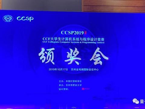 清华再霸榜,姚班学霸蝉联第一,湘潭大学表现亮眼