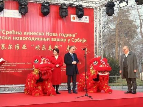 """菏泽:东明""""雄狮""""舞到塞尔维亚参加""""欢乐春节""""中国文化庙会"""